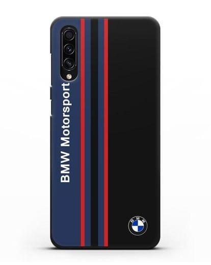 Чехол с надписью BMW Motorsport силикон черный для Samsung Galaxy A50s [SM-F507FN]