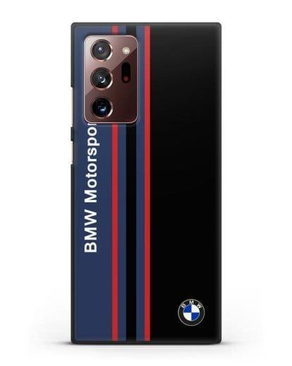 Чехол с надписью BMW Motorsport силикон черный для Samsung Galaxy Note 20 Ultra [SM-N985F]