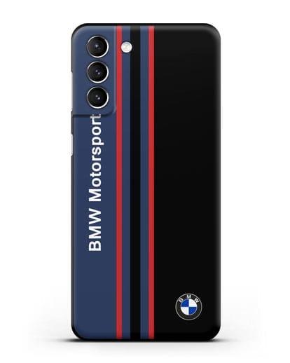 Чехол с надписью BMW Motorsport силикон черный для Samsung Galaxy S21 Plus [SM-G996B]