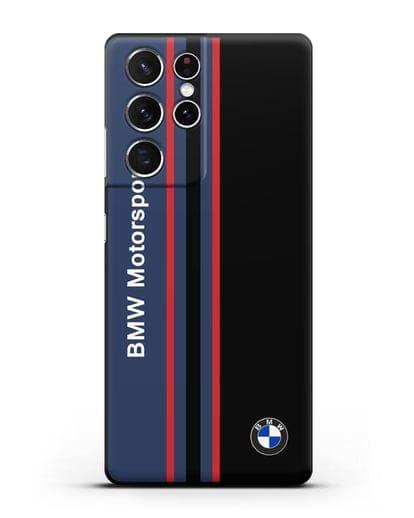 Чехол с надписью BMW Motorsport силикон черный для Samsung Galaxy S21 Ultra [SM-G998B]