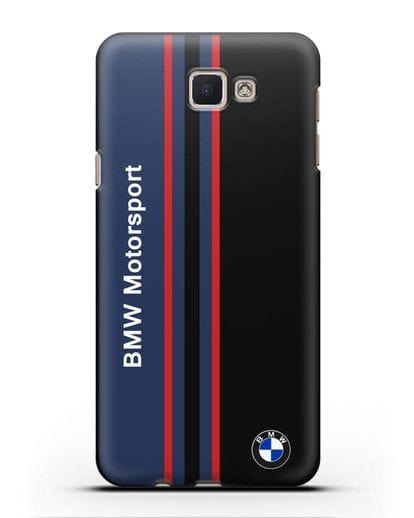 Чехол с надписью BMW Motorsport силикон черный для Samsung Galaxy J5 Prime [SM-G570]