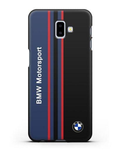 Чехол с надписью BMW Motorsport силикон черный для Samsung Galaxy J6 Plus [SM-J610F]