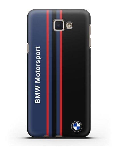 Чехол с надписью BMW Motorsport силикон черный для Samsung Galaxy J7 Prime [SM-G610F]