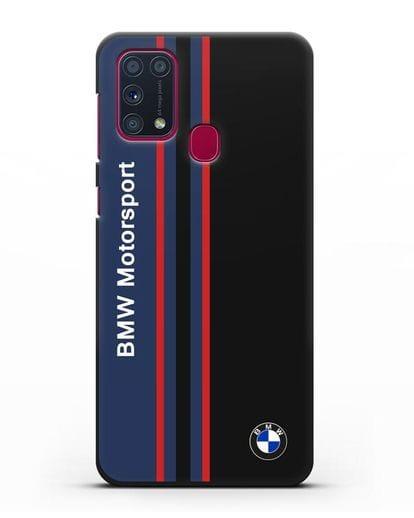 Чехол с надписью BMW Motorsport силикон черный для Samsung Galaxy M31 [SM-M315F]