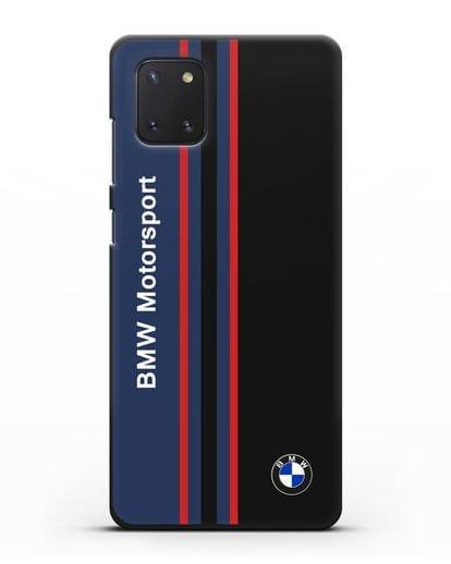 Чехол с надписью BMW Motorsport силикон черный для Samsung Galaxy Note 10 Lite [N770F]