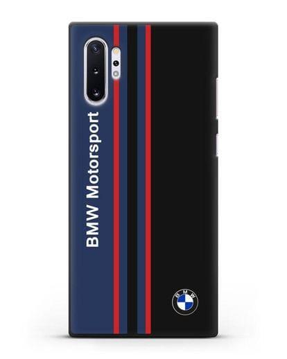 Чехол с надписью BMW Motorsport силикон черный для Samsung Galaxy Note 10 Plus [N975F]