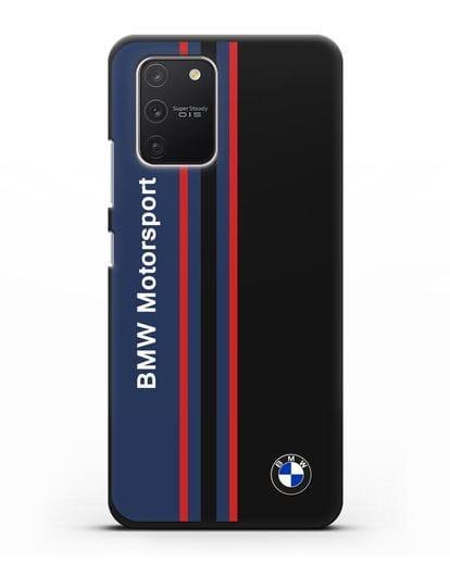 Чехол с надписью BMW Motorsport силикон черный для Samsung Galaxy S10 lite [SM-G770F]