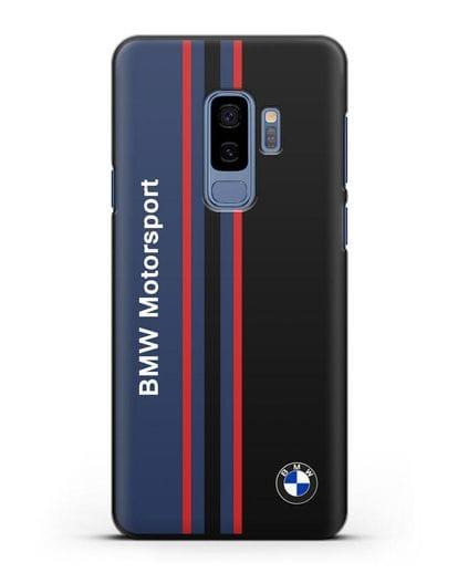 Чехол с надписью BMW Motorsport силикон черный для Samsung Galaxy S9 Plus [SM-G965F]