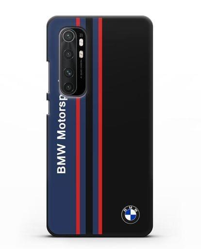 Чехол с надписью BMW Motorsport силикон черный для Xiaomi Mi Note 10 lite