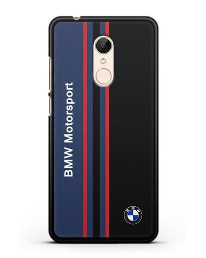 Чехол с надписью BMW Motorsport силикон черный для Xiaomi Redmi 5 Plus