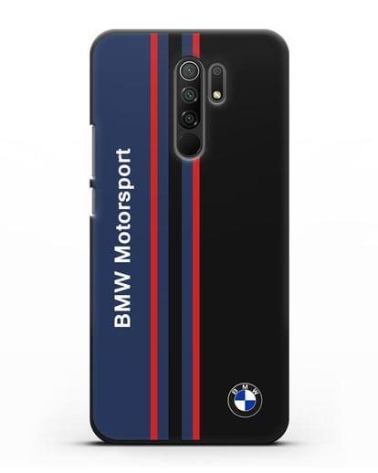 Чехол с надписью BMW Motorsport силикон черный для Xiaomi Redmi 9