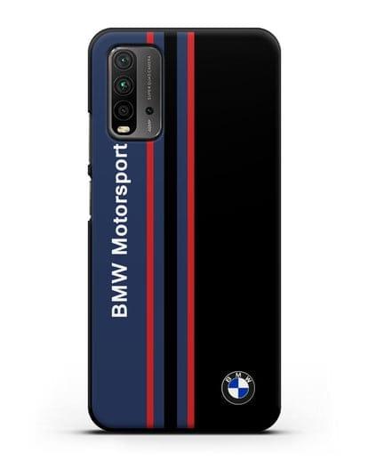 Чехол с надписью BMW Motorsport силикон черный для Xiaomi Redmi 9 Power