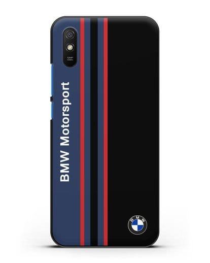 Чехол с надписью BMW Motorsport силикон черный для Xiaomi Redmi 9A
