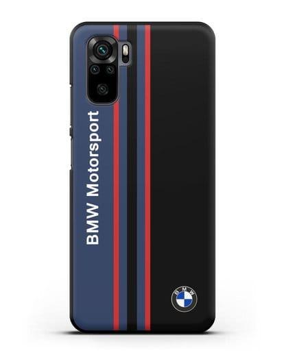 Чехол с надписью BMW Motorsport силикон черный для Xiaomi Redmi Note 10