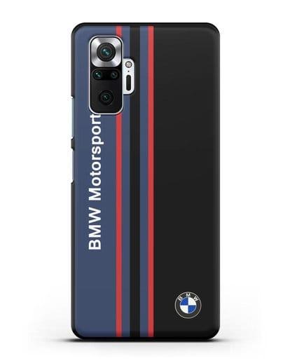 Чехол с надписью BMW Motorsport силикон черный для Xiaomi Redmi Note 10 Pro