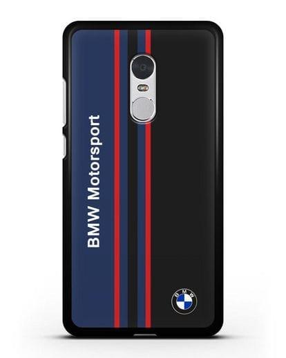 Чехол с надписью BMW Motorsport силикон черный для Xiaomi Redmi Note 4