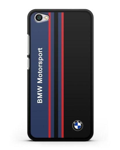 Чехол с надписью BMW Motorsport силикон черный для Xiaomi Redmi Note 5A