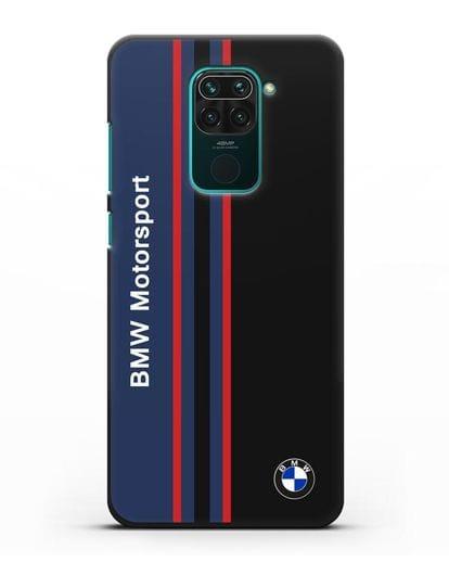 Чехол с надписью BMW Motorsport силикон черный для Xiaomi Redmi Note 9