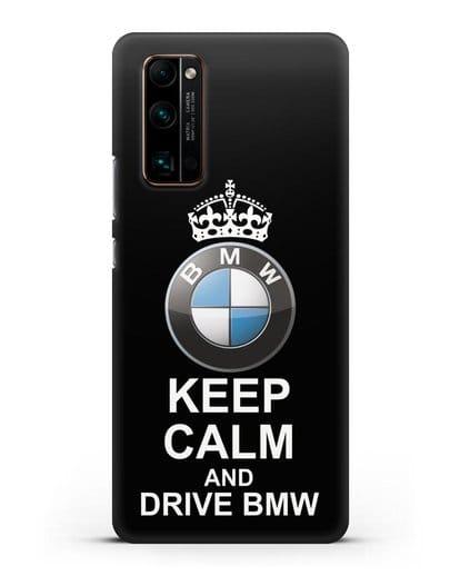 Чехол с надписью Keep Calm and Drive BMW силикон черный для Honor 30 Pro Plus