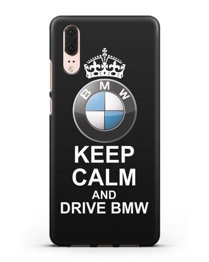 Чехол с надписью Keep Calm and Drive BMW силикон черный для Huawei P20