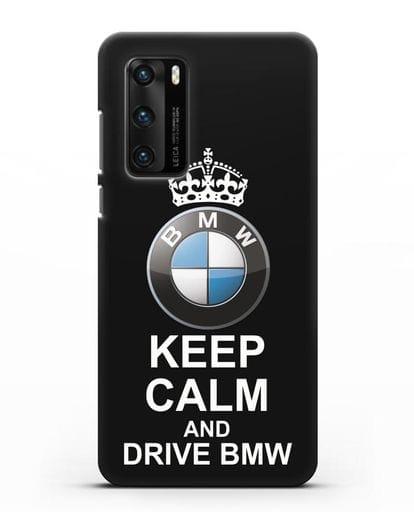 Чехол с надписью Keep Calm and Drive BMW силикон черный для Huawei P40