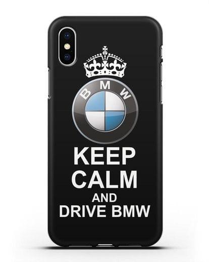 Чехол с надписью Keep Calm and Drive BMW силикон черный для iPhone X
