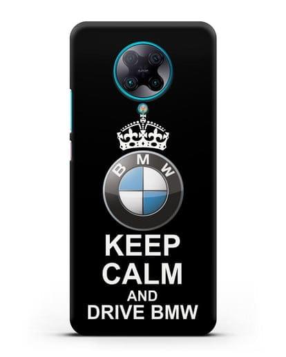 Чехол с надписью Keep Calm and Drive BMW силикон черный для Xiaomi Poco F2 Pro