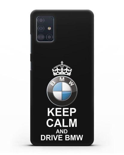 Чехол с надписью Keep Calm and Drive BMW силикон черный для Samsung Galaxy A51 [SM-A515F]