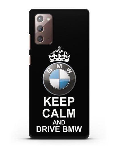 Чехол с надписью Keep Calm and Drive BMW силикон черный для Samsung Galaxy Note 20 [SM-N980F]