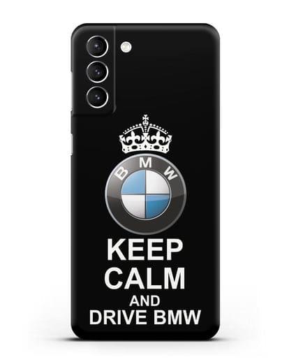 Чехол с надписью Keep Calm and Drive BMW силикон черный для Samsung Galaxy S21 Plus [SM-G996B]