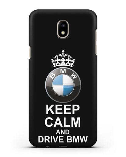 Чехол с надписью Keep Calm and Drive BMW силикон черный для Samsung Galaxy J5 2017 [SM-J530F]