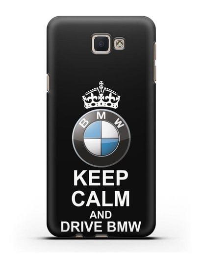 Чехол с надписью Keep Calm and Drive BMW силикон черный для Samsung Galaxy J7 Prime [SM-G610F]