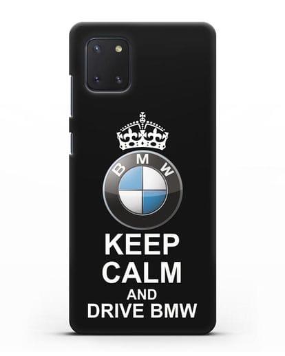 Чехол с надписью Keep Calm and Drive BMW силикон черный для Samsung Galaxy Note 10 Lite [N770F]