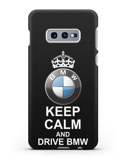 Чехол с надписью Keep Calm and Drive BMW силикон черный для Samsung Galaxy S10e [SM-G970F]