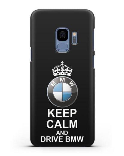 Чехол с надписью Keep Calm and Drive BMW силикон черный для Samsung Galaxy S9 [SM-G960F]