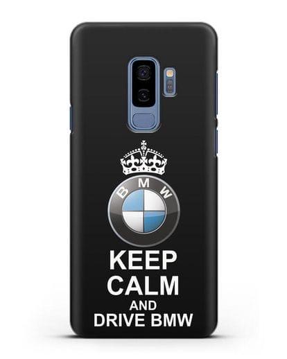 Чехол с надписью Keep Calm and Drive BMW силикон черный для Samsung Galaxy S9 Plus [SM-G965F]