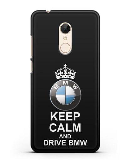 Чехол с надписью Keep Calm and Drive BMW силикон черный для Xiaomi Redmi 5