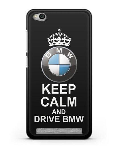 Чехол с надписью Keep Calm and Drive BMW силикон черный для Xiaomi Redmi 5A