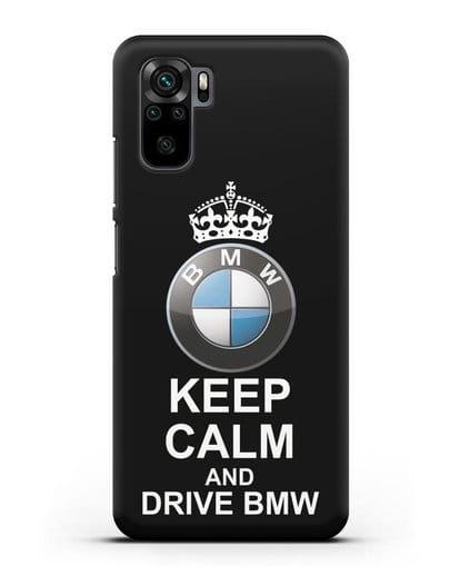 Чехол с надписью Keep Calm and Drive BMW силикон черный для Xiaomi Redmi Note 10