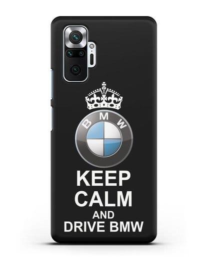 Чехол с надписью Keep Calm and Drive BMW силикон черный для Xiaomi Redmi Note 10 Pro