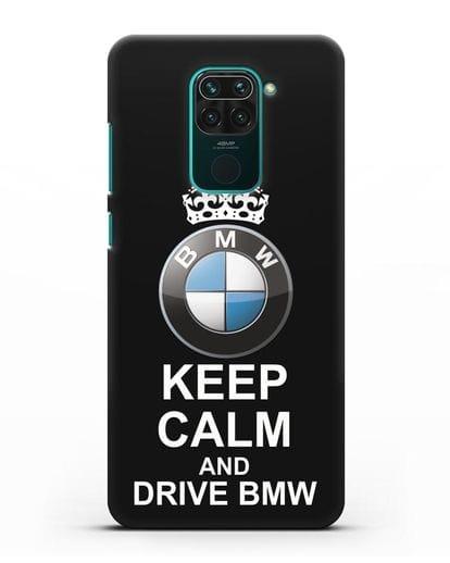 Чехол с надписью Keep Calm and Drive BMW силикон черный для Xiaomi Redmi Note 9
