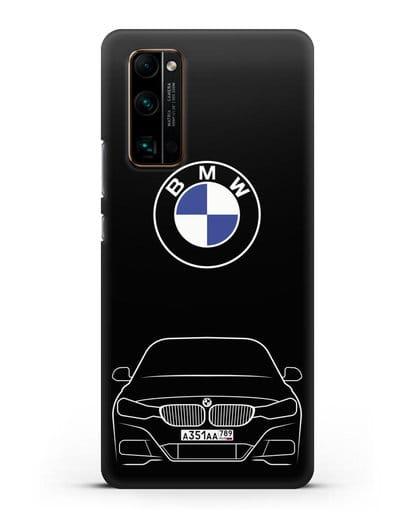 Чехол BMW 3 с автомобильным номером силикон черный для Honor 30 Pro Plus