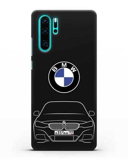 Чехол BMW 3 с автомобильным номером силикон черный для Huawei P30 Pro