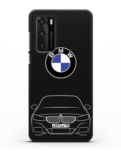 Чехол BMW 3 с автомобильным номером силикон черный для Huawei P40