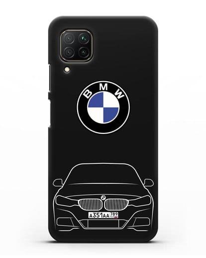 Чехол BMW 3 с автомобильным номером силикон черный для Huawei P40 lite