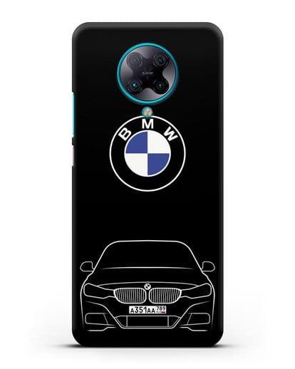 Чехол BMW 3 с автомобильным номером силикон черный для Xiaomi Poco F2 Pro