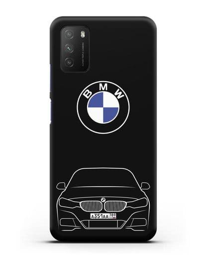 Чехол BMW 3 с автомобильным номером силикон черный для Xiaomi Poco M3
