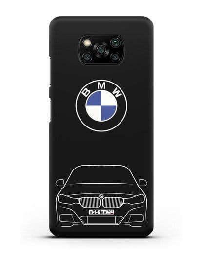 Чехол BMW 3 с автомобильным номером силикон черный для Xiaomi Poco X3 Pro