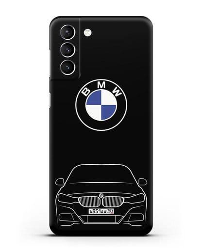 Чехол BMW 3 с автомобильным номером силикон черный для Samsung Galaxy S21 Plus [SM-G996B]