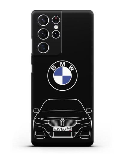 Чехол BMW 3 с автомобильным номером силикон черный для Samsung Galaxy S21 Ultra [SM-G998B]